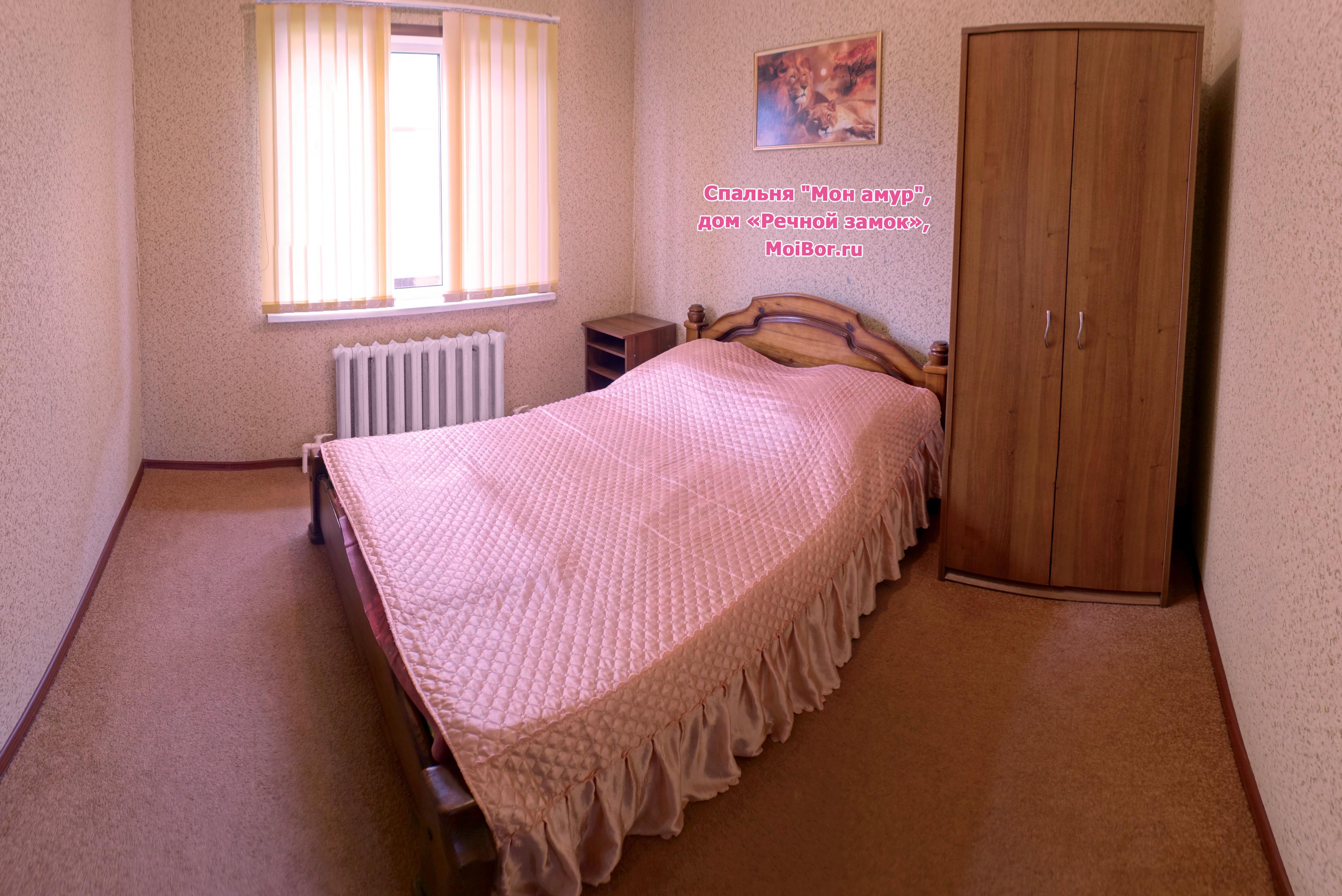 Спальня Мон-амур
