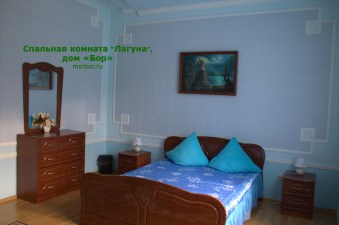 4-blue-bedroom