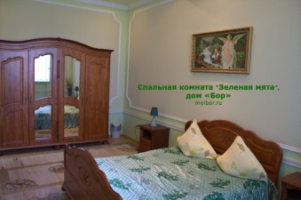5-green-bedroom
