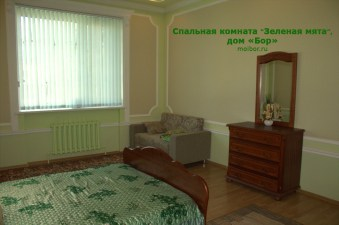 6-green-bedroom-2