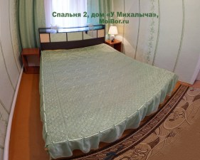 bedroom2-u-mihalicha